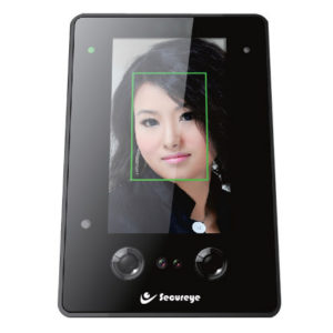 Face Engineering Access Control
